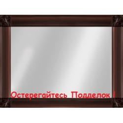 Зеркало в раме 1090 Novita