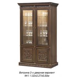Витрина 2-дверная вариант №1 Тоскана Нова