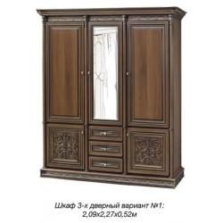 Шкаф 3-дверный вариант №1 Тоскана Нова