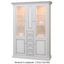 Витрина 3-дверная Набукко