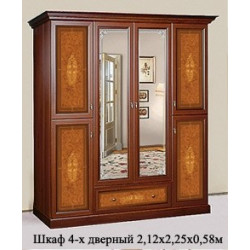 Шкаф 4-дверный Ванесса
