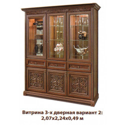 Витрина 3-х дверная вариант 2 Тоскана