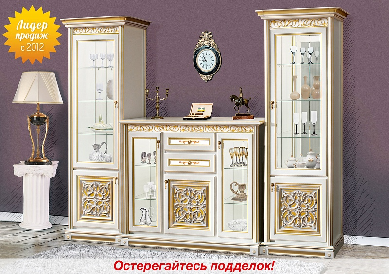 мебель Тоскана 3