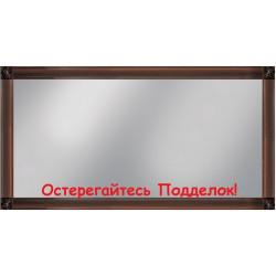 Зеркало в резной раме 1610 Novita