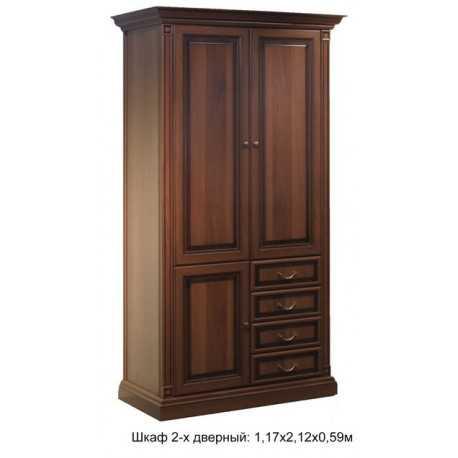 Шкаф 2-дверный Набукко