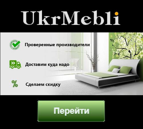 UkrMebli
